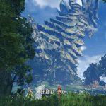 Xenoblade Chronicles 2 Screen 11