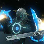 Xenoblade Chronicles 2 Screen 14