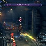 Xenoblade Chronicles 2 Screen 16