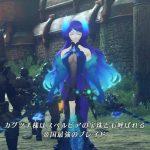 Xenoblade Chronicles 2 Screen 23