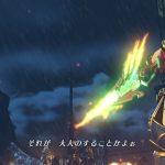 Xenoblade Chronicles 2 Screen 7
