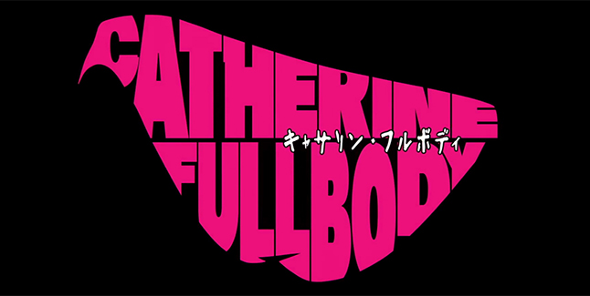 Catherine Full Body Logo