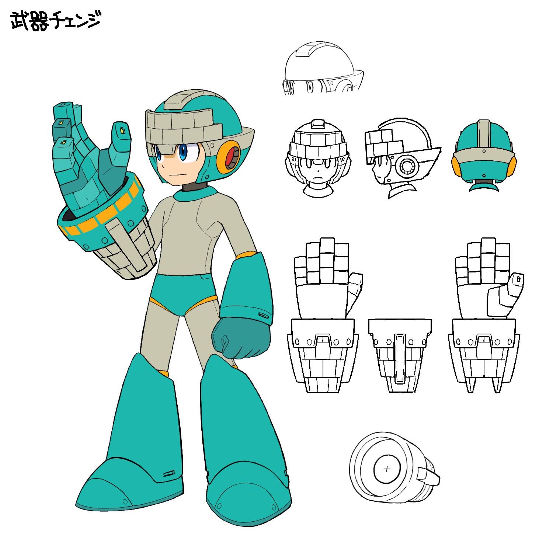 Mega Man 11 Character Concept Art 2
