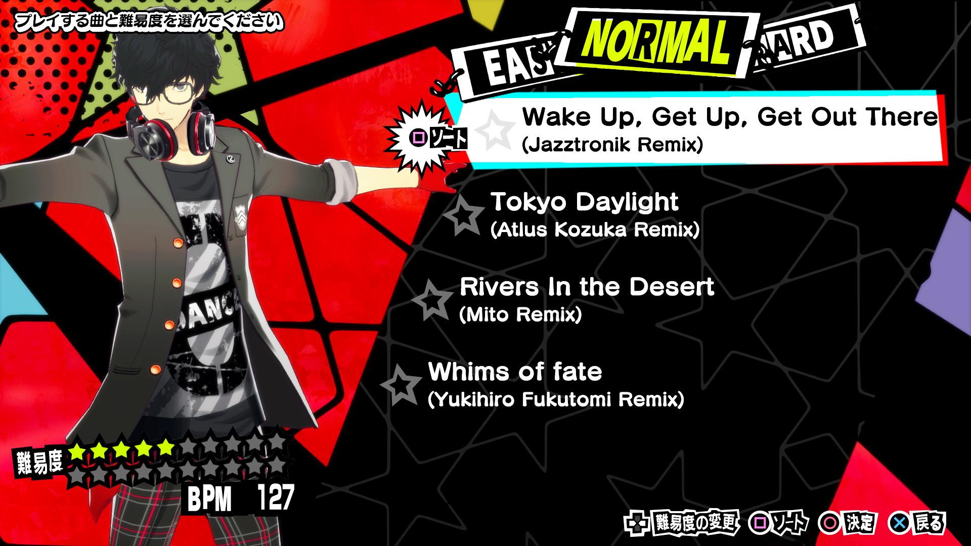 Persona 5 Dancing Star Night Screen 3