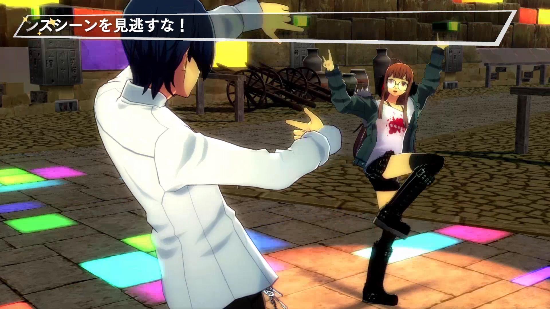 Persona 5 Dancing Star Night Screen 4