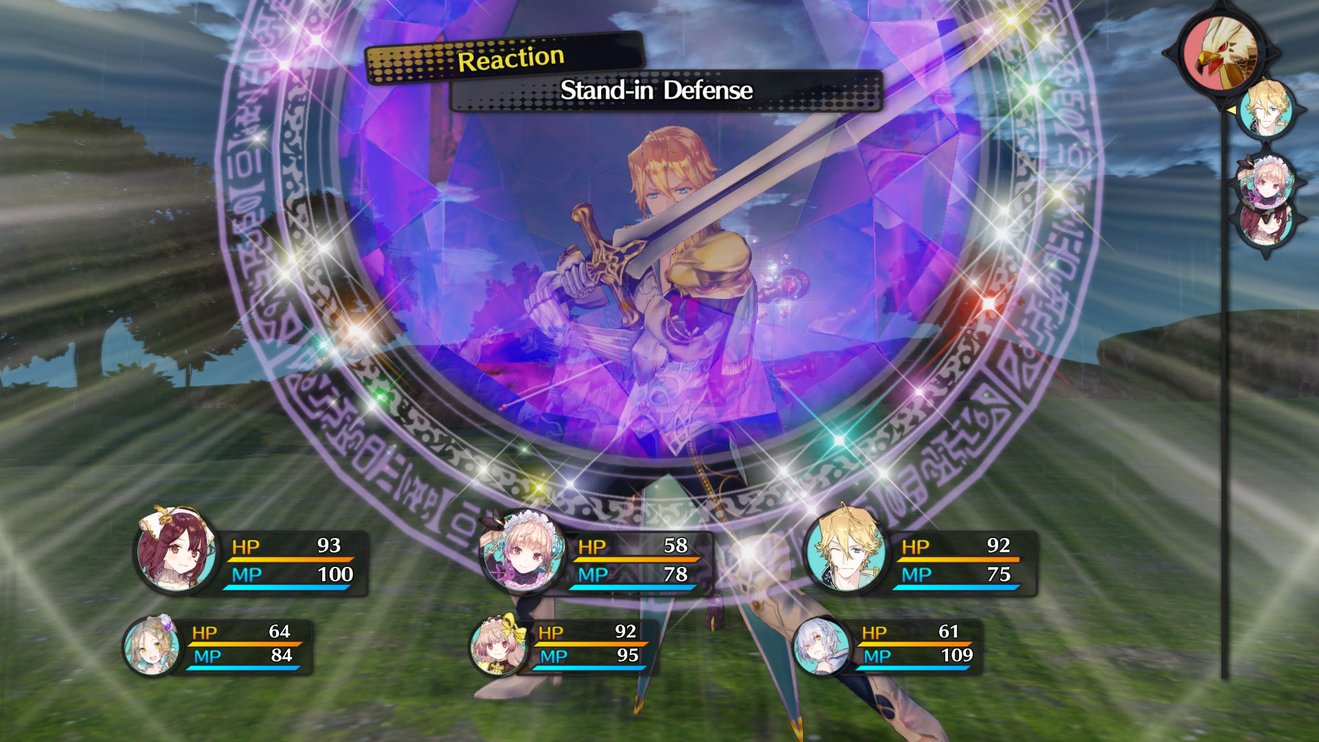Atelier Lydie and Suelle Screen 29
