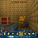 Cube Creator X Screen 3