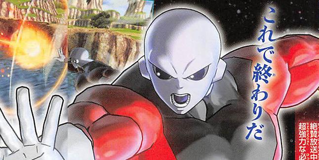 Dragon Ball Xenoverse 2 Jiren Banner