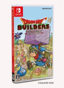Dragon Quest Builders Switch Boxart