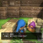 Dragon Quest Builders Switch Screen 15