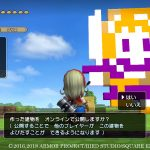 Dragon Quest Builders Switch Screen 21