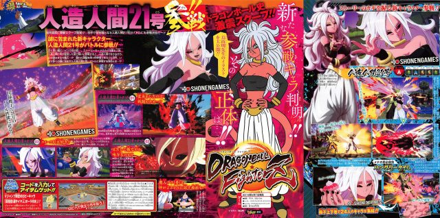 Majin Android 21 Scan