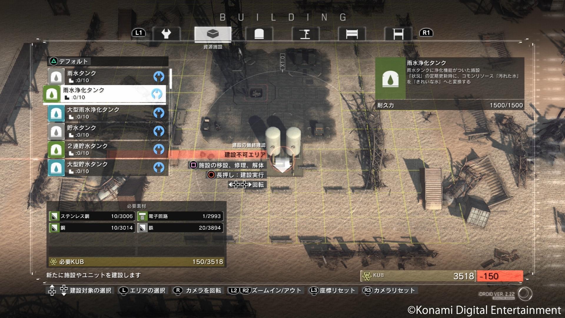 Metal Gear Survive Screen 6