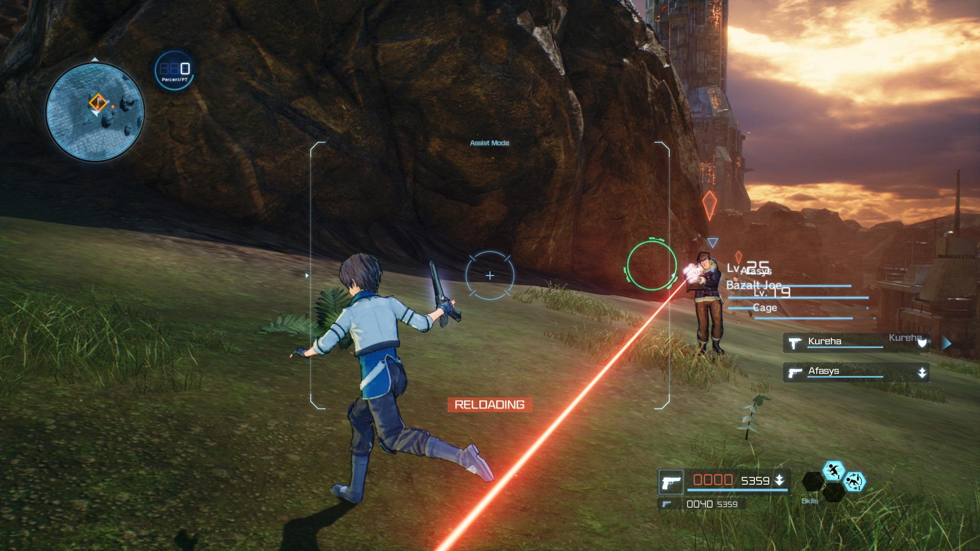 Sword Art Online Fatal Bullet Screen 17
