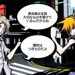 The World Ends with You Final Remix Screen 5