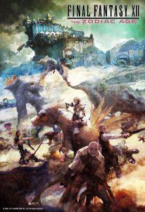 Final Fantasy XII: The Zodiac Age New Key Art