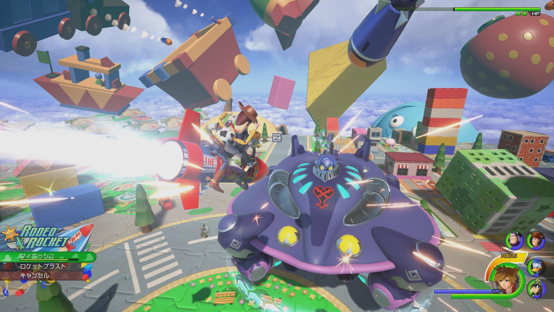 Kingdom Hearts 3 Screen 18