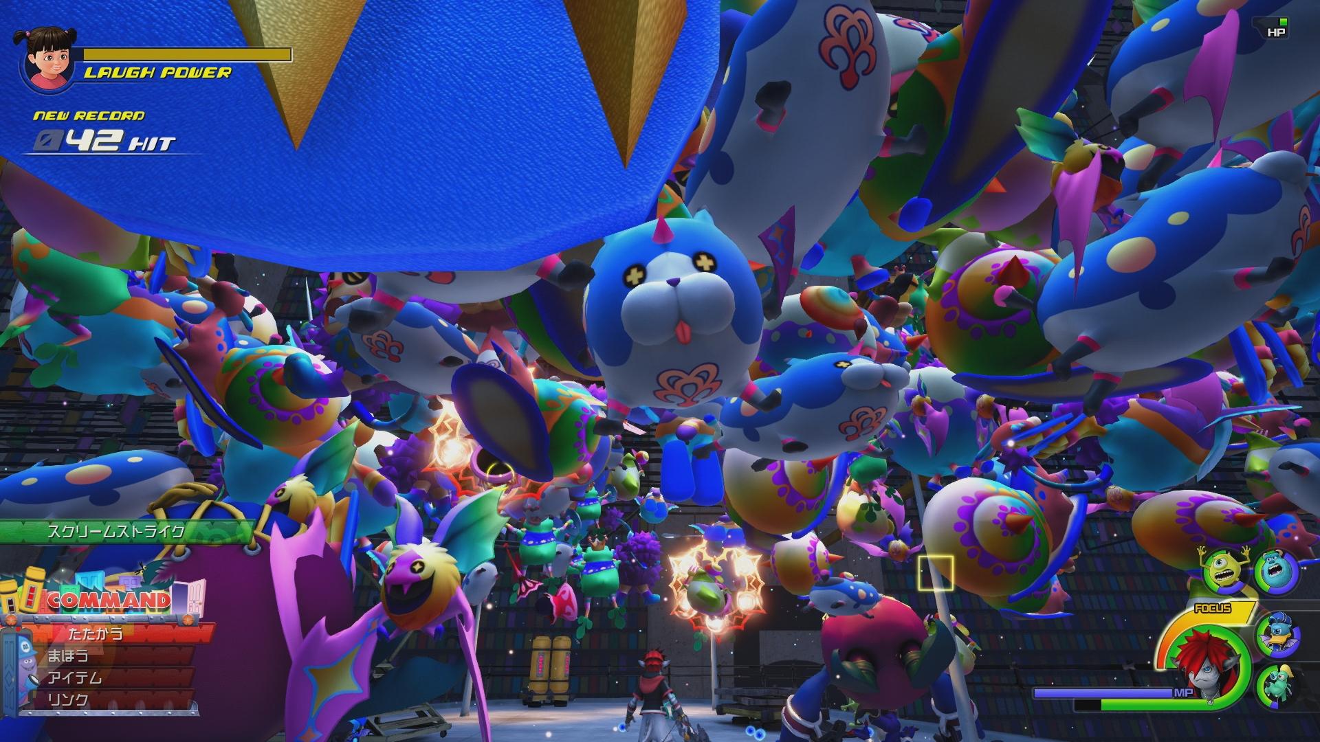 Kingdom Hearts 3 Screen 22
