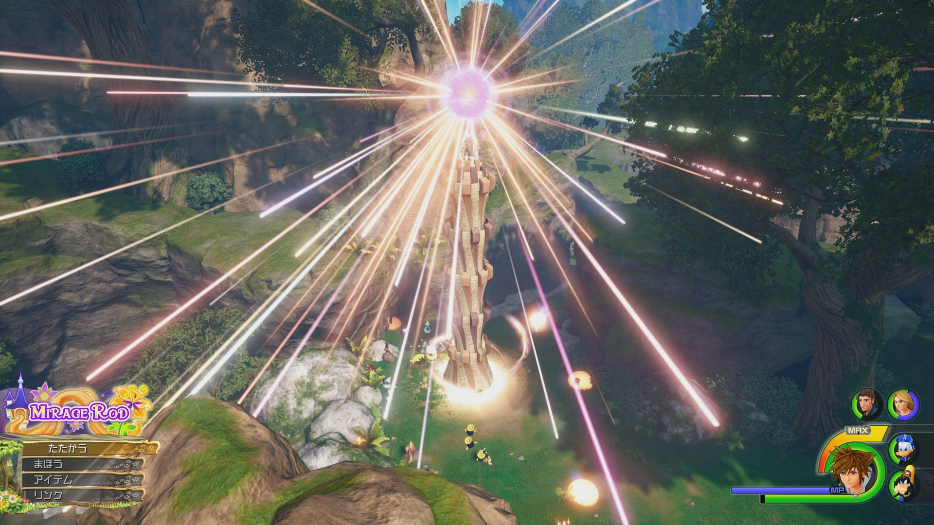 Kingdom Hearts 3 Screen 26