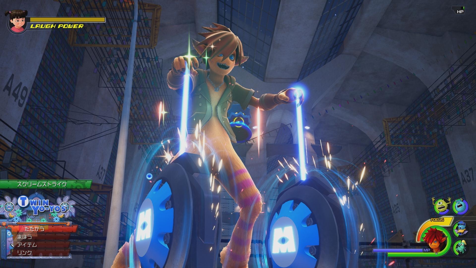 Kingdom Hearts 3 Screen 6