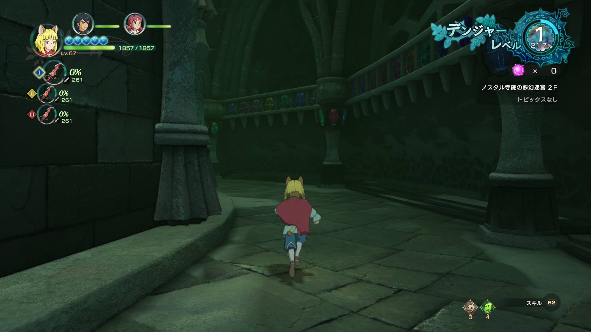 Ni no Kuni II Revenant Kingdom Screen 11