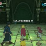 Ni no Kuni II Revenant Kingdom Screen 12