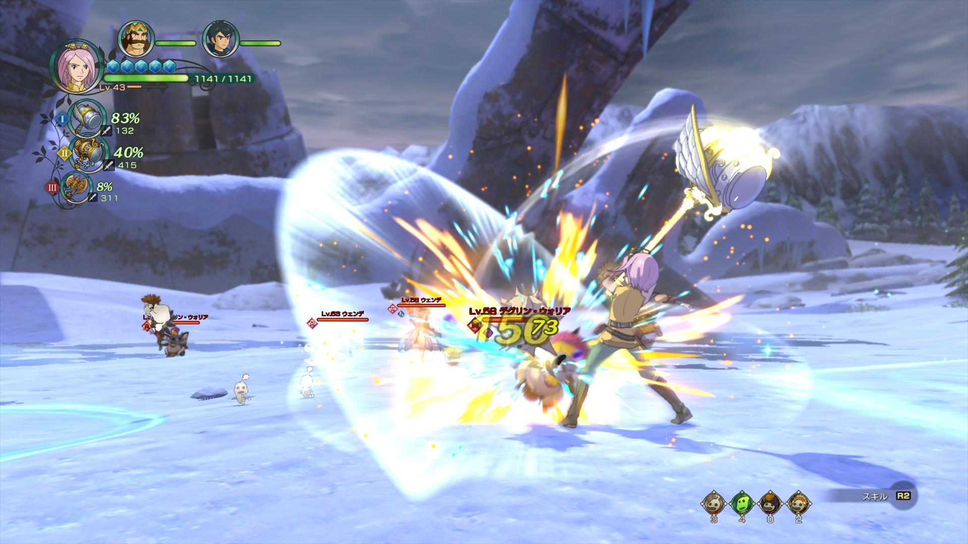 Ni no Kuni II Revenant Kingdom Screen 19
