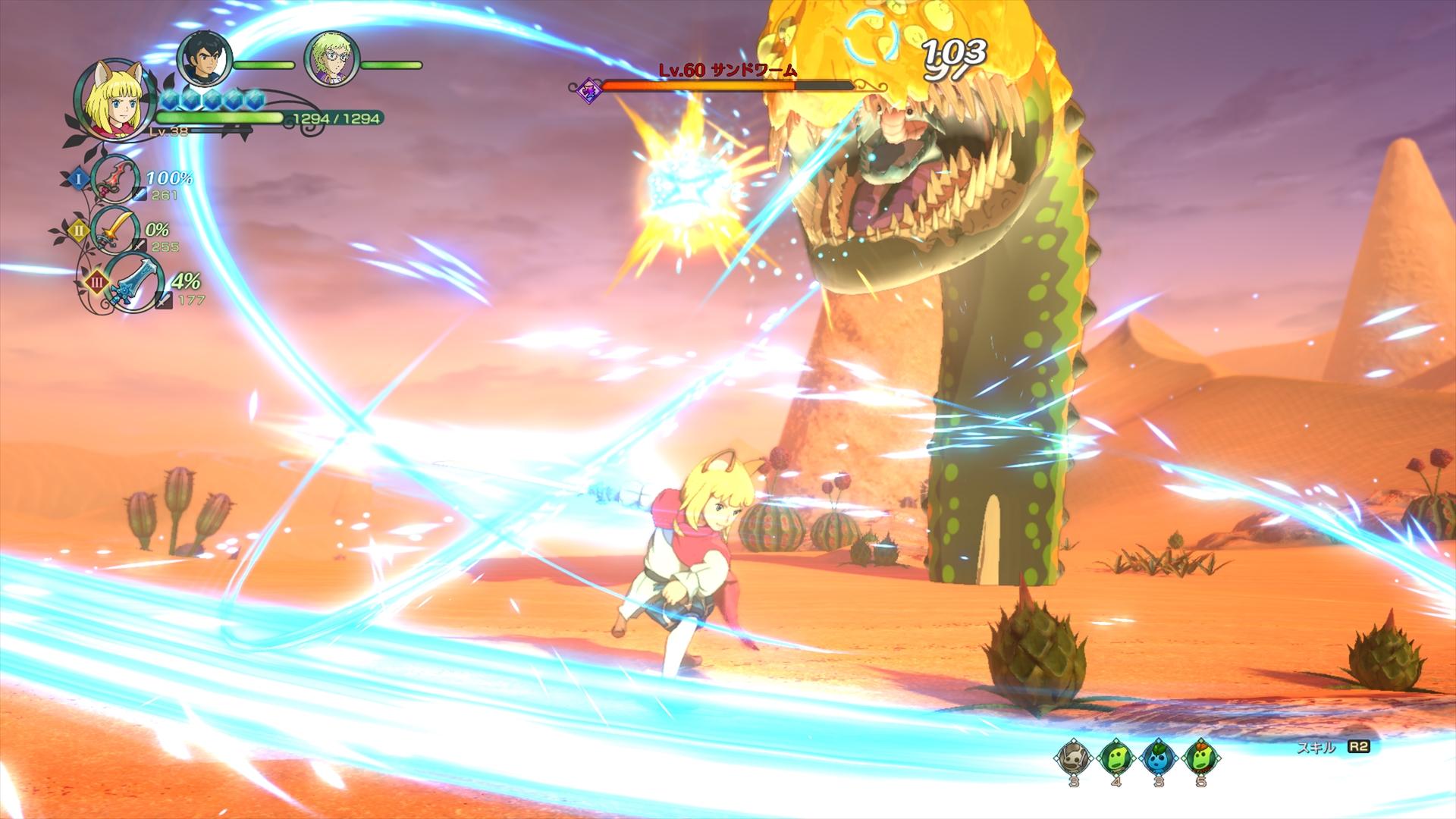 Ni no Kuni II Revenant Kingdom Screen 38