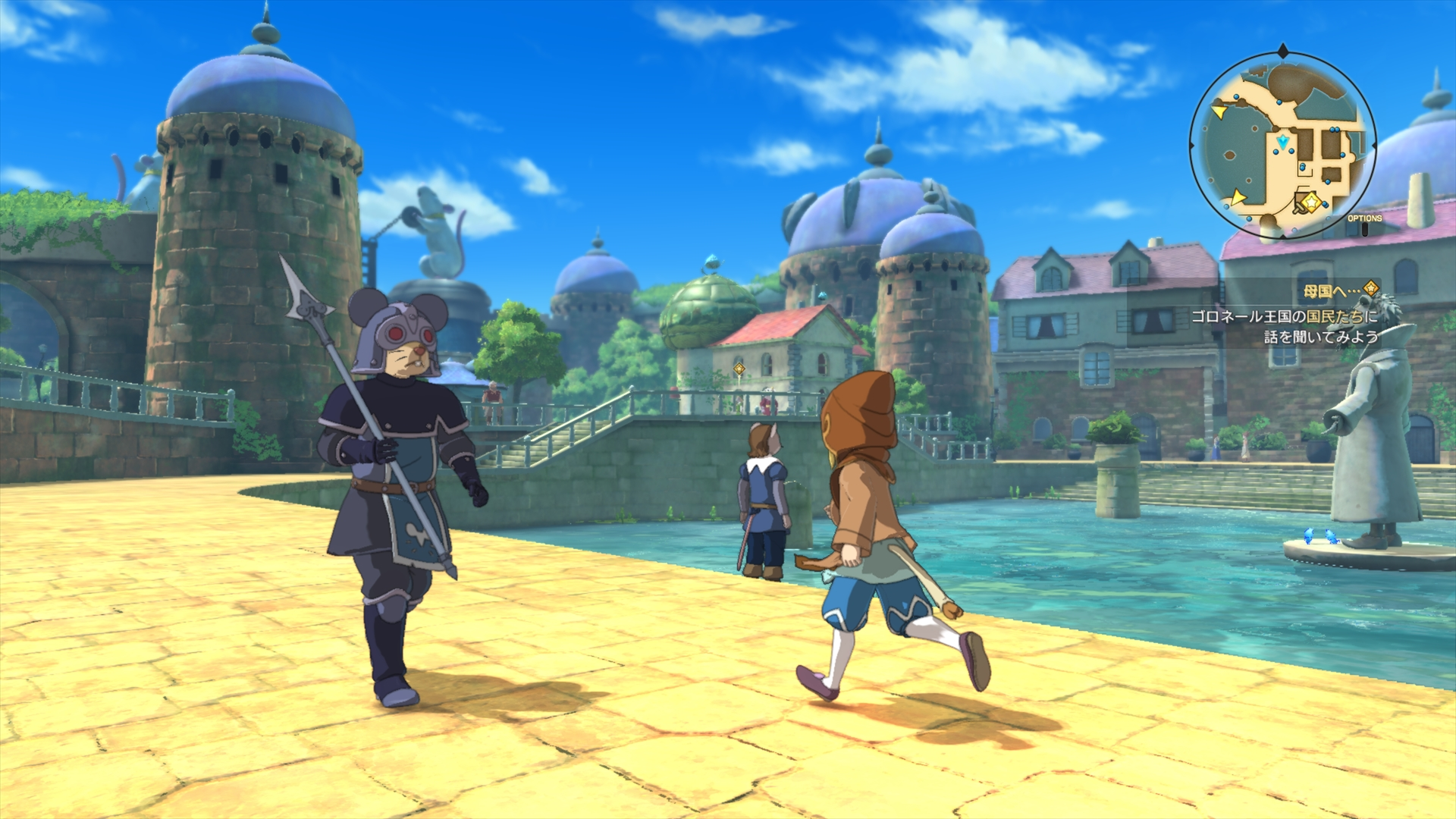 Ni no Kuni II Revenant Kingdom Screen 45
