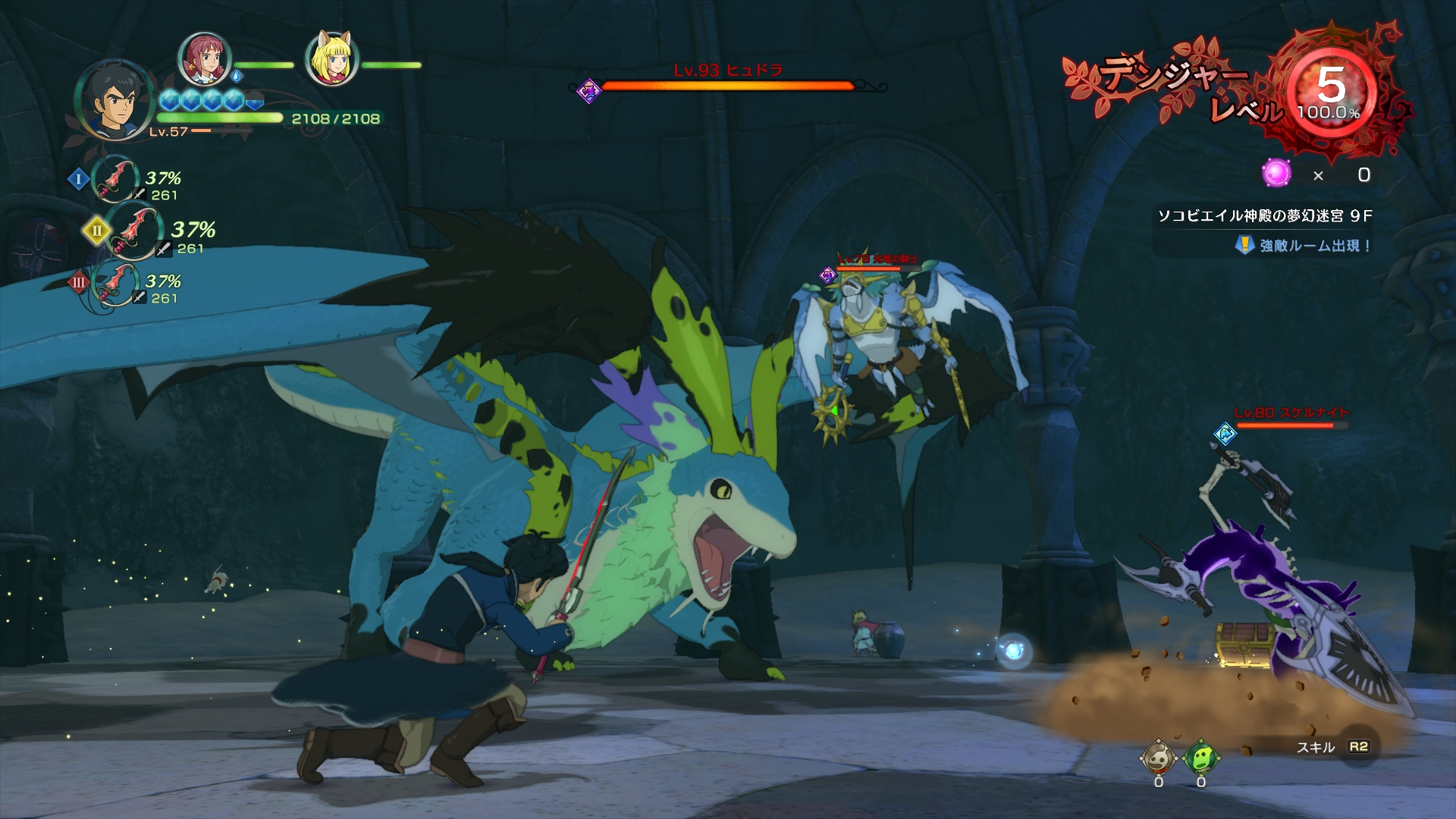 Ni no Kuni II Revenant Kingdom Screen 5