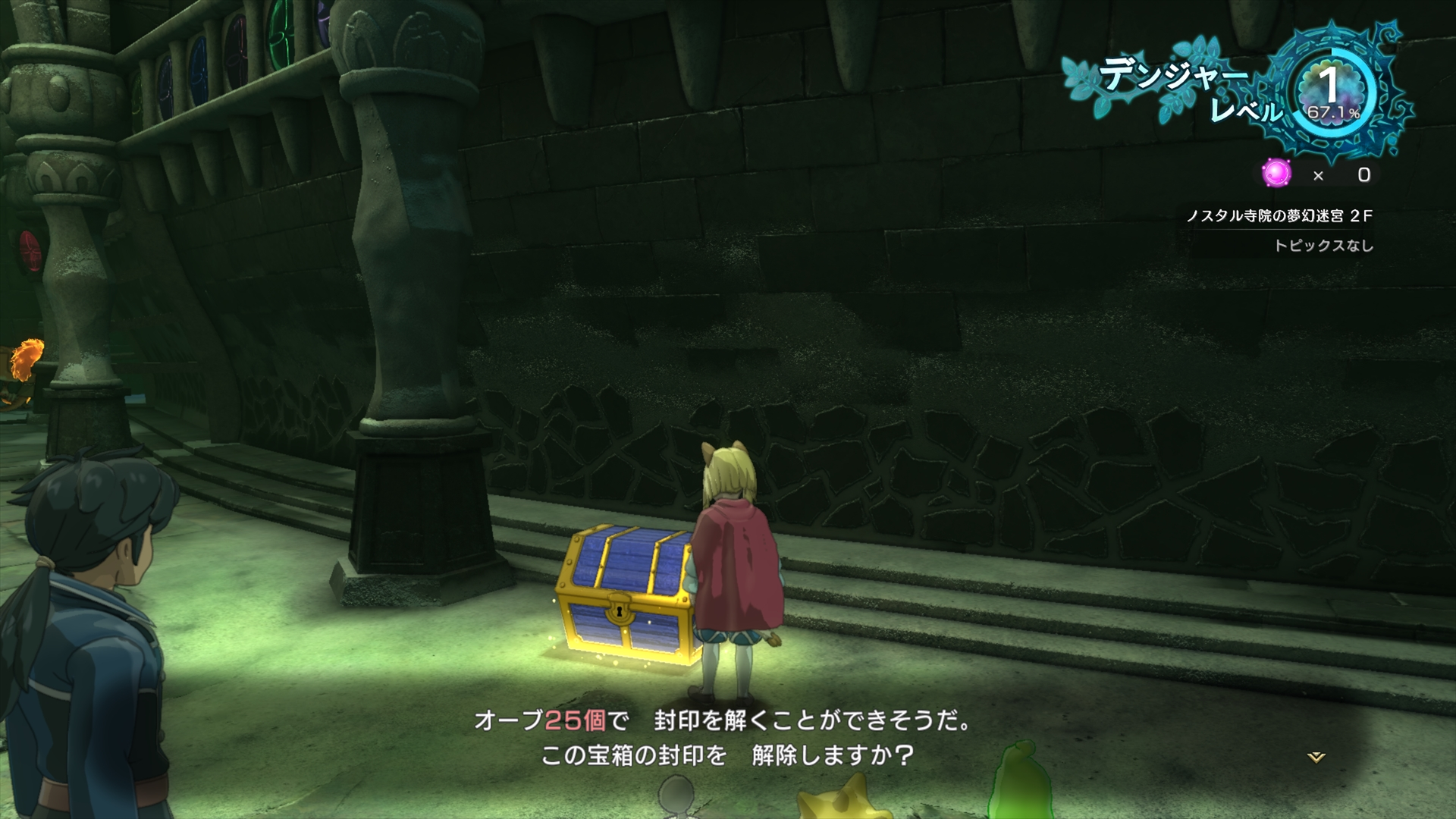 Ni no Kuni II Revenant Kingdom Screen 7