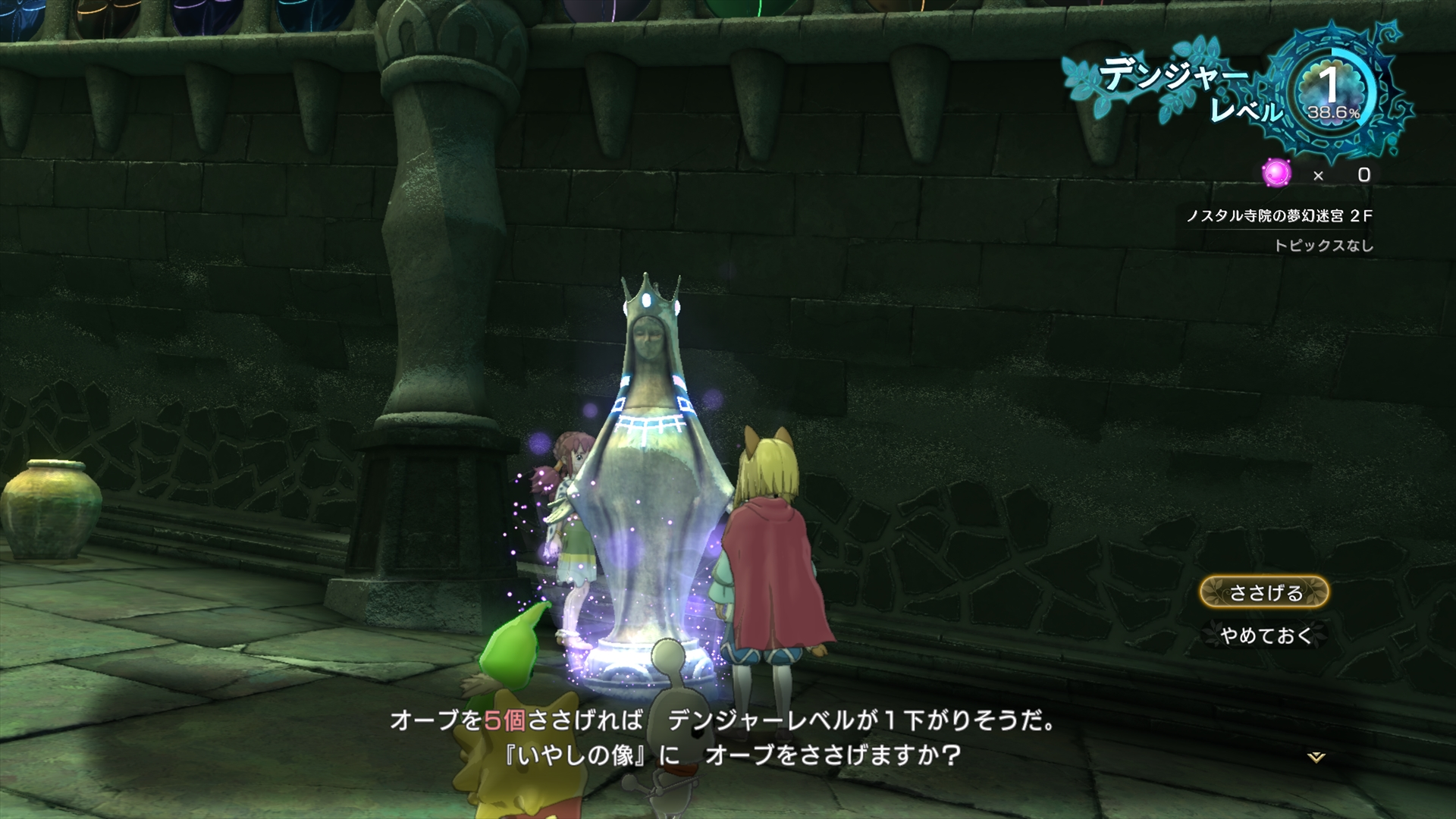 Ni no Kuni II Revenant Kingdom Screen 8