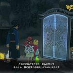 Ni no Kuni II Revenant Kingdom Screen 9
