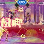 SNK Heroines Tag Team Frenzy Screen 15