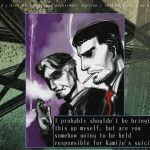 The 25th Ward The Silver Case Screen 14
