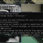The 25th Ward The Silver Case Screen 16