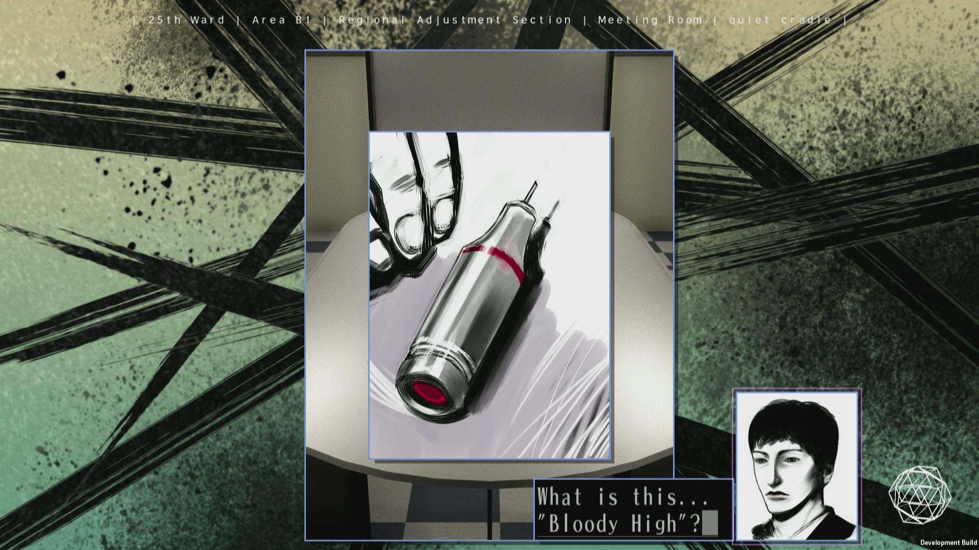 The 25th Ward The Silver Case Screen 17