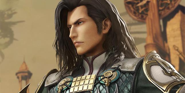 Dissidia Final Fantasy NT Vayne Banner