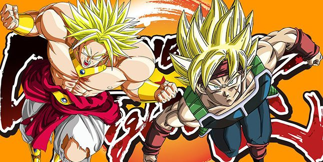 Dragon Ball FighterZ Bardock and Broly Banner