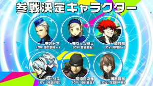 Persona 3 and Persona 5 Dancing DLC Characters