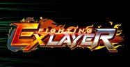 Fighting EX Layer Logo