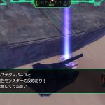 Metal Max Xeno Screen 21