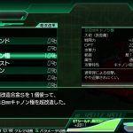 Metal Max Xeno Screen 22
