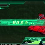 Metal Max Xeno Screen 23