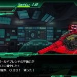 Metal Max Xeno Screen 24