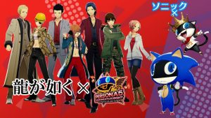 Persona 5 Dancing Star Night x Yakuza and Sonic