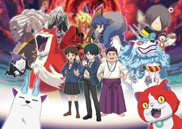 Yo-kai Watch Shadowside Anime