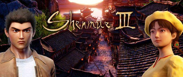Shenmue III Banner