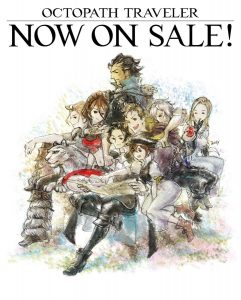 Octopath Traveler Now on Sale Art