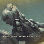 SoulCalibur VI Story Mode Screen 1